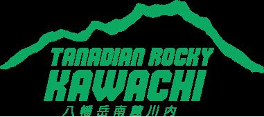 TANADIAN ROCKY KAWACHI